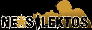 Neosilektos Logo Megalo Transparent