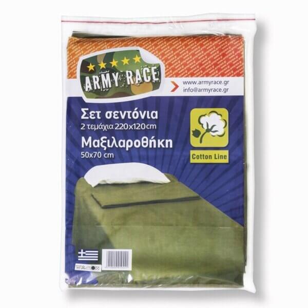 provlepomeno-set-2sentonia-kai-1-maksilarothiki-ths-armyrace