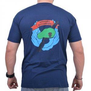 EAGLE T-shirt Δυνάμεις Καταδρομών Με Στάμπα Μπλε