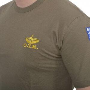 EAGLE T-shirt Υποβρύχιων Καταστροφών Με Στάμπα Χακί 2