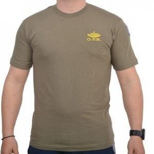 EAGLE T-shirt Υποβρύχιων Καταστροφών Με Στάμπα Χακί