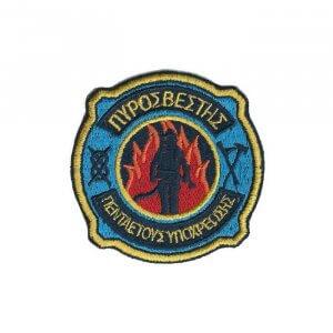 sima-pirosvestikis-pentaetous-ipoxreosis 2
